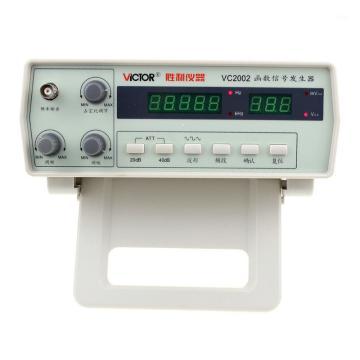 胜利/VICTOR 信号发生器,VC2002