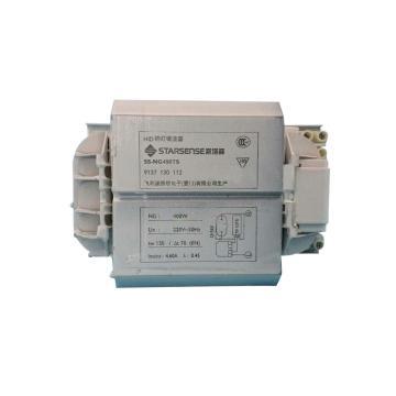 斯塔森 钠灯镇流器,SS-NG400TS 单位:个