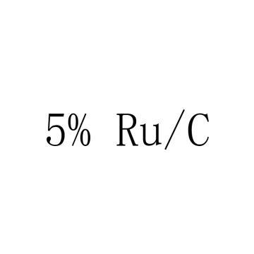 CAS:7440-18-8|5%钌碳催化剂|5%钌炭,含水率70%|601360-25g