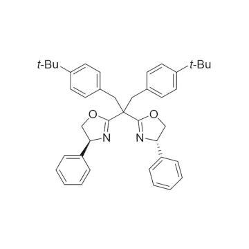 CAS:1428328-51-1|(S)-BTBBPH-SABOX试剂|98%|600800-500mg