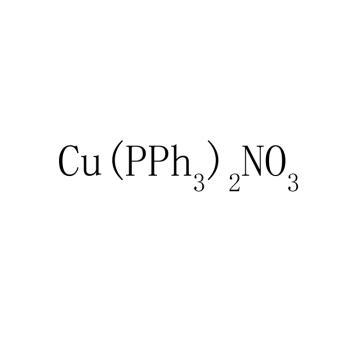 CAS:106678-35-7|双(三苯基膦)硝酸铜(I)|98%|600004-25g