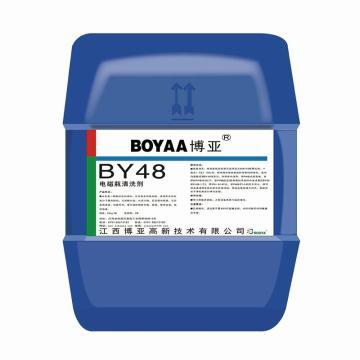 博亚 BY48电瓷瓶清洗剂,20kg/桶