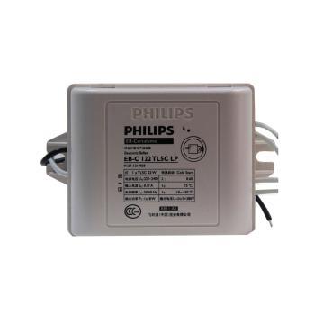 飞利浦 22W 环形荧光灯镇流器,EB-C 122 TLC5C LP,单位:个