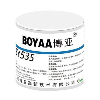 博亚 BY535耐高温密封胶,500g/罐