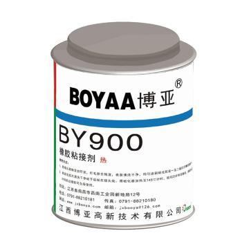 博亚 BY900橡胶粘接剂(热),1kg/罐