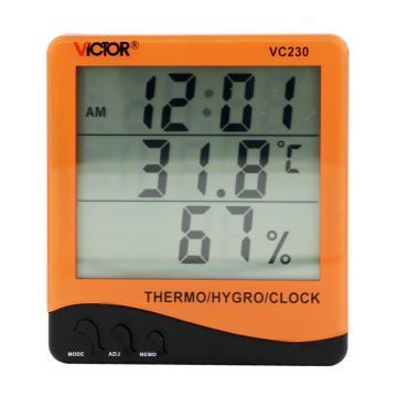 勝利/VICTOR 家用溫濕度計,VC230