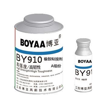博亚 橡胶粘接剂(冷),BY910,1000ml/套