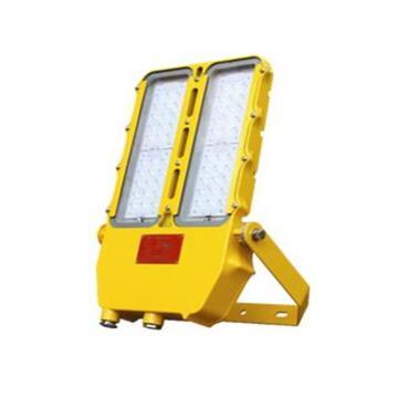 深圳海洋王 BTC8115 LED防爆投光灯,100W 单位:个