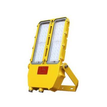 深圳海洋王 BFC8115 LED防爆泛光灯,70W 单位:个