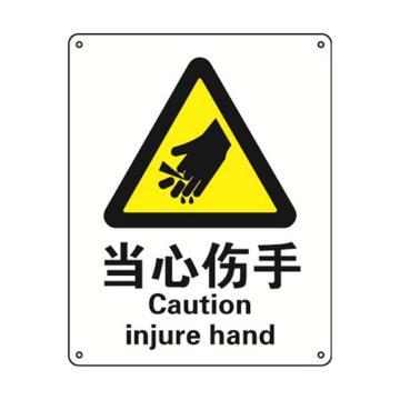 当心伤手,不干胶材质