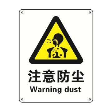 注意防尘,不干胶材质