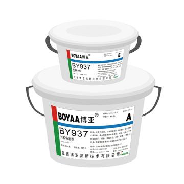博亚 衬胶修补剂,BY937,3kg/套