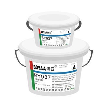博亚 衬胶修补剂,BY937,6kg/套
