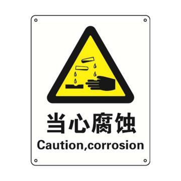 安赛瑞 国标标识 当心腐蚀,ABS材质,250×315mm