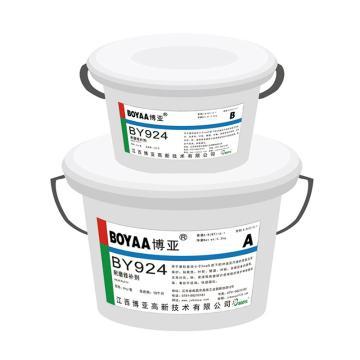 博亚 BY924 耐磨修补剂,1kg/套