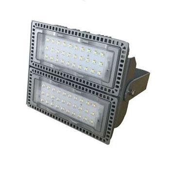 海洋王 NTC9280-200W LED投光灯
