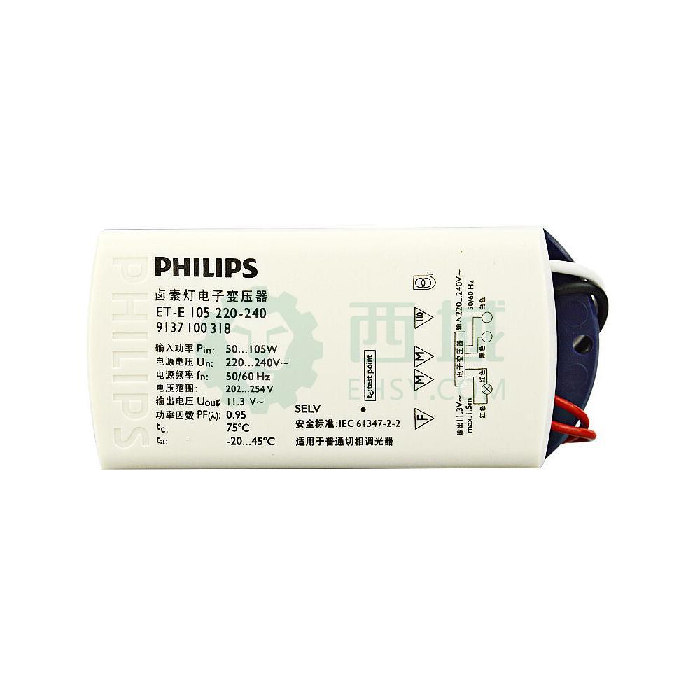飞利浦 50-150w 石英杯灯变压器,et-e 150[停产]