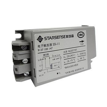 斯塔森 电子触发器 SSI-11 单位:个