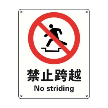 禁止跨越,ABS材质