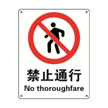 禁止通行,ABS材质