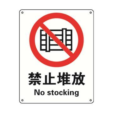 禁止堆放,ABS材质