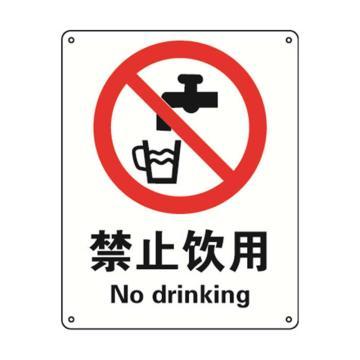 禁止饮用,ABS材质