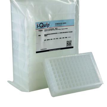 96孔深孔板,方形孔,V型,透明,1.2ml,10板/袋
