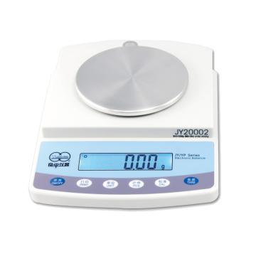 电子天平,JY系列,分析天平,量程:2000g,读数精度:0.1g