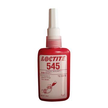乐泰 螺纹 密封胶,Loctite 545 低强度 液态型,50ml