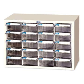 天鋼 零件盒儲存柜,H295×W464×D230mm,20個透明盒