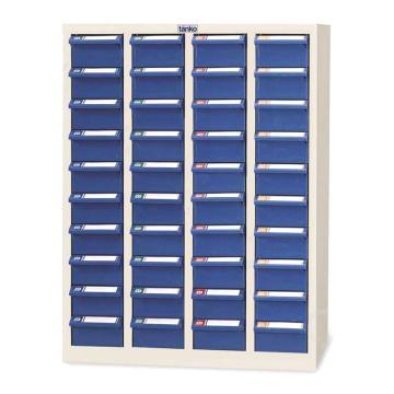 天鋼 零件盒儲存柜,H880×W600×D243mm,40個ABS耐油藍盒