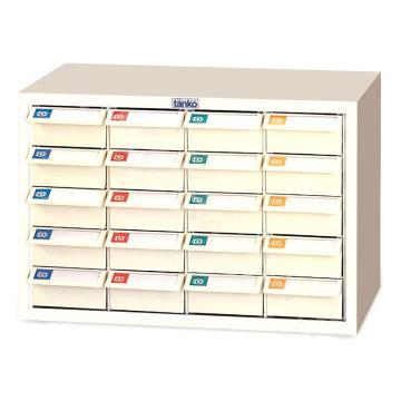 天鋼 零件盒儲存柜,H295×W464×D230mm,20個ABS耐油乳白盒