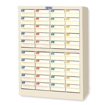 天鋼 零件盒儲存柜,H605×W474×D230mm,40個ABS耐油乳白盒