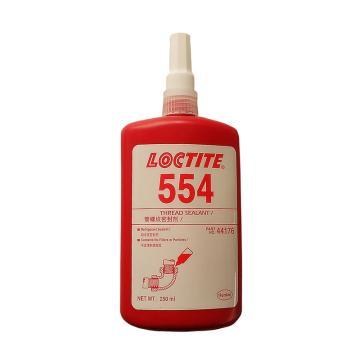 乐泰 螺纹 密封胶,Loctite 554 低强度 液态型,250ml