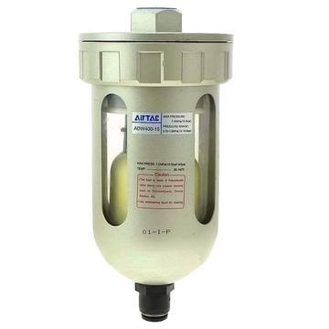"""亚德客AirTAC 末端排水器,进气接管口径Rc1/2"""",排水接管口径Rc3/8"""""""