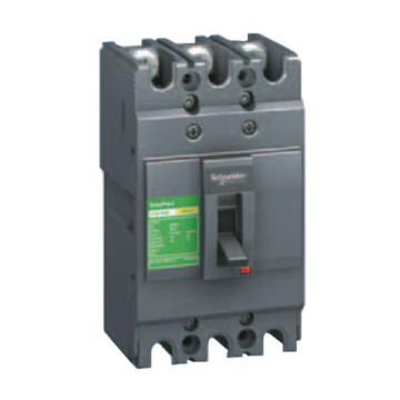 施耐德 固定式塑壳断路器25KA,CVS100E TM20D 3P3D