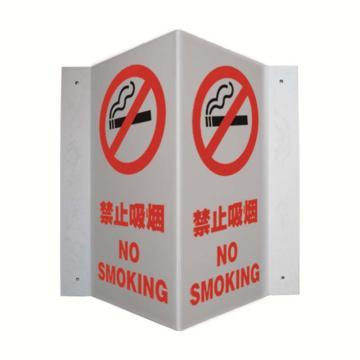V型标识(禁止吸烟)- ABS工程塑料,400mm高×200mm宽,39051