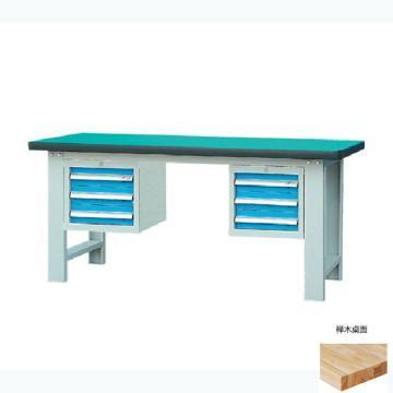 锐德 50mm榉木桌面双吊3抽柜重型工作桌, 1800W*750D*800H 载重:1000kg,不含安装费,安装费请另询