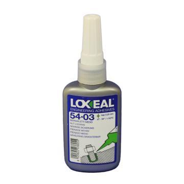 乐赛尔螺纹锁固胶,LOXEAL 54-03,50ml