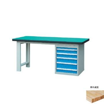 锐德 50mm榉木桌面单侧5抽柜重型工作桌, 1500W*750D*800H 载重:1000kg,不含安装费,安装费请另询