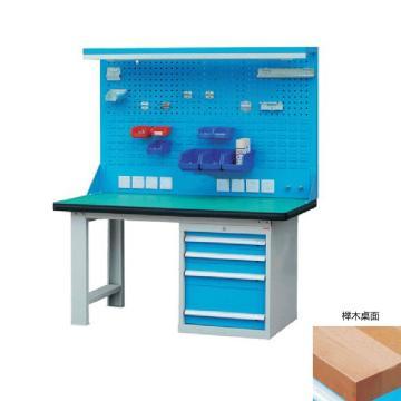 50mm榉木桌面工作台, 含2块挂板+1个4抽柜 1500W*750D*(800+1000)H 载重:1000kg