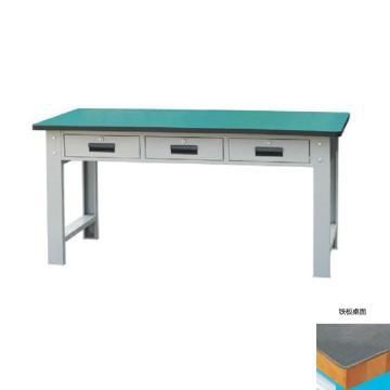 50mm铁板桌面三抽重型工作桌, 1500W*750D*800H 载重:1000kg