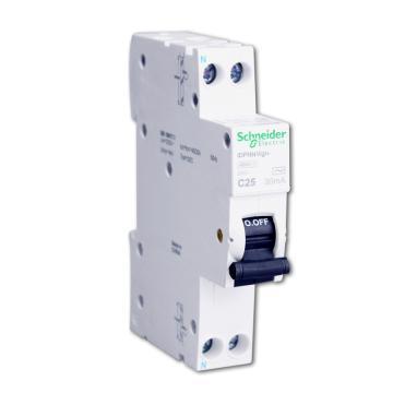 施耐德Schneider 微型漏电保护断路器,Acti9 iDPNN Vigi+ 6KA 16A,A9D95616(12的倍数起订)