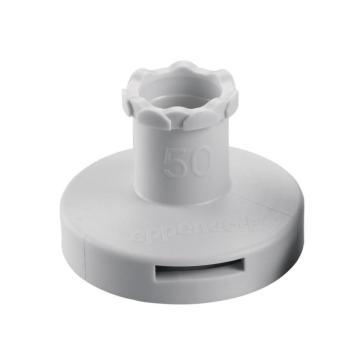 艾本德Combitips advanced 50 ml 适配器7 个, 生物纯级,淡灰色