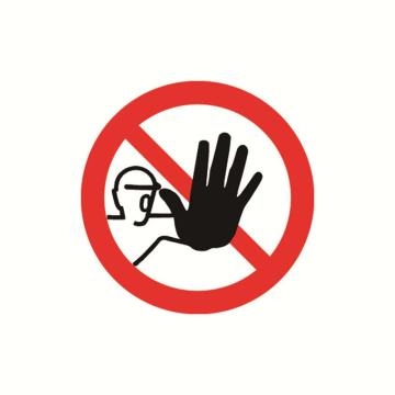 禁止触摸,直径100mm