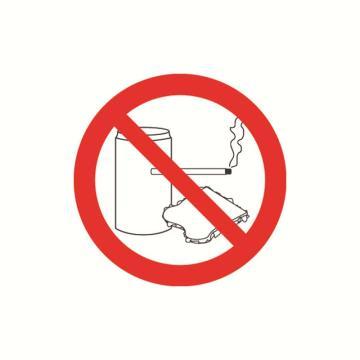 禁止饮食饮水,直径100mm