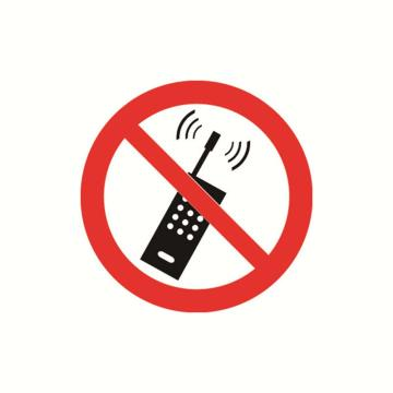 安赛瑞 GB安全警示标签-禁止开启无线移动通讯设备,Ф100mm,32806,10片/包