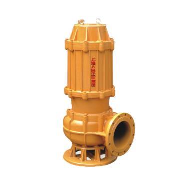 人民水泵/SRM 50WQD10-10-0.75 WQ系列无堵塞潜水排污泵
