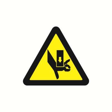 安赛瑞 警示标签-当心伤手,边长100mm,32813,10片/包