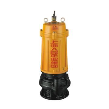 人民水泵/SRM WQX15-55-5.5 高扬程潜水排污泵